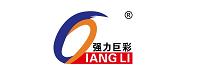 Qiangli